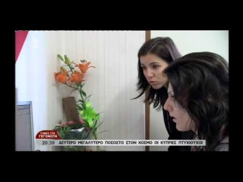 BPW Cyprus featured on the news -2