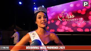 Eva Navarro, sélectionnée à Sausset-les-Pins, élue Miss Provence 2021