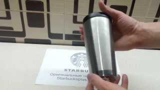 Термокружка Starbucks® Logo Steel - Сталь с Логотипом(Термокружки Старбакс Обзор тумблера Купить термочашку вы можете в нашем магазине: http://starbucksplus.com.ua/, 2015-01-18T00:03:31.000Z)