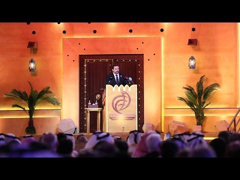 Speech by: H.E. Saad Rafic Al-Hariri, Prime Minister, Republic of Lebanon