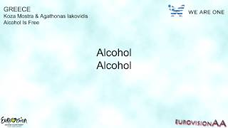 Eurovision 2013 | Greece: Koza Mostra & Agathonas Iakovidis - Alcohol Is Free | Lyrics