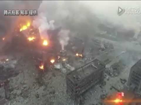 Tianjin, une explosion, 7 angles de vues - 12.08.2015 - CHINE