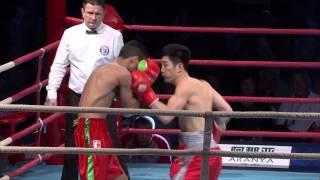 China Dragons v Morocco Atlas Lions - World Series of Boxing Season V Highlights