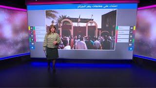 ضرب وسرقة 9 معلمات في برج باجي مختار يثير غضبا في الجزائر