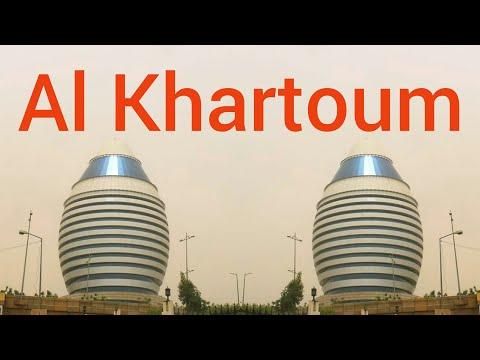 Al KHARTOUM - Capital of SUDAN ll Beautiful city ll