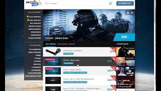 Интернет Магазин Steam аккаунтов Который обманывает на деньги