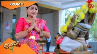 Roja - Promo   10 April 2021   Sun TV Serial   Tamil Serial