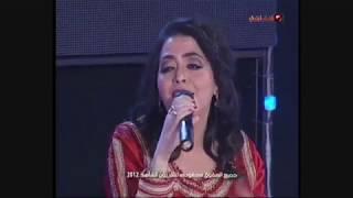 Fadwa Al Malki - Abous Rask (Jalsa) | (فدوى المالكي - أبوس راسك (جلسة صوت السهارى