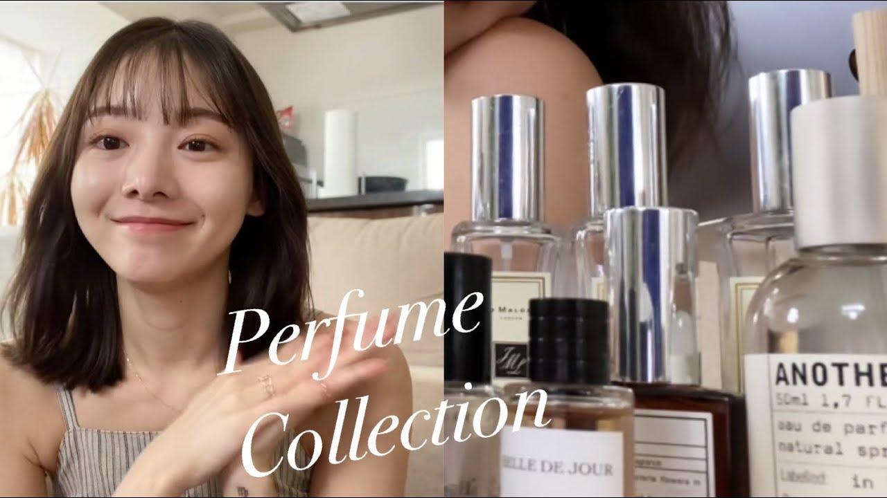 【香水オタク】私の持ってる香水コレクション紹介するよ〜