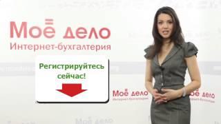 видео Должностная инструкция бухгалтерии в казахстане