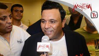 """محمد فؤاد - مراهن علي ألبومي الجديد """"سلام"""""""