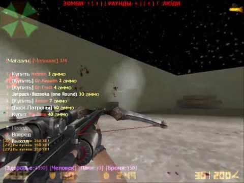 counter strike 1.6 zombie mod+cso 87.97.174.77:27015