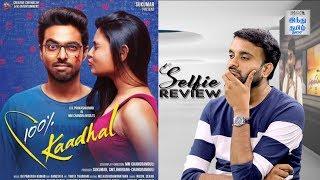 100-kaadhal-selfie-review