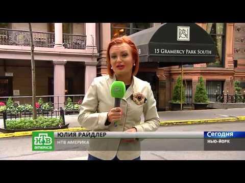 Russian  Heritage Festival 2017. National Art Club.NTV-America.Reporter Yulia Rydler