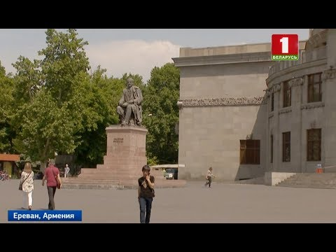 Армения отмечает сегодня День Независимости