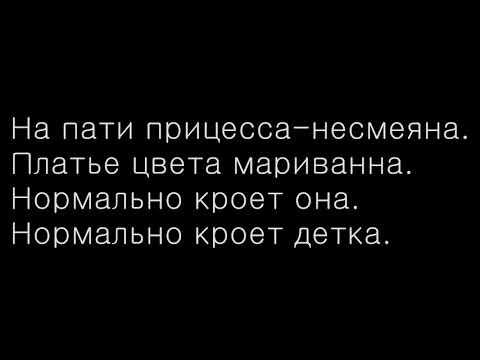 Зомб-Делаем флекс :)