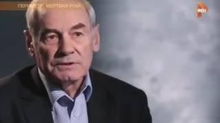 ПЕРИМЕТР. МЕРТВАЯ РУКА (6.08.2016) ДОКУМЕНТАЛЬНЫЙ ФИЛЬМ