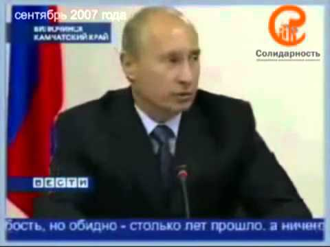 Путин ботает по фене