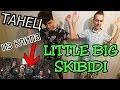 Повторяем Танец из клипа Little Big - Skibidi / Движения из танца Скибиди #skibidichallenge