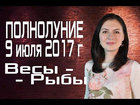 Подробный гороскоп на 2017 год для Тельца -