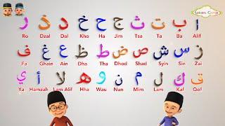 Download Lagu full version Belajar menghafal dan mengeja huruf hijaiyah dari huruf alif ba ta sampai yak mp3