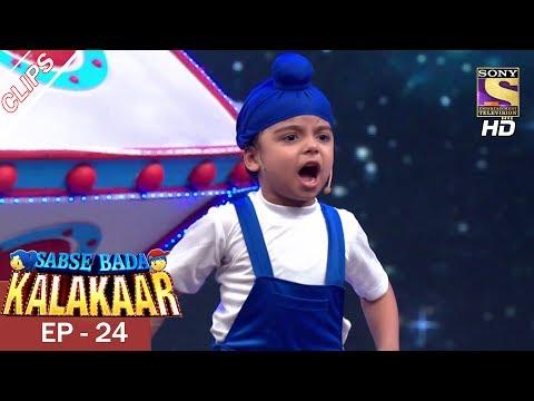 Sabse Bada Kalakar – सबसे बड़ा कलाकार – Episode 24 – 25th June, 2017