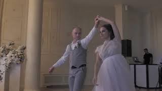 Свадебный вальс под русскую песню. Сливки -  Буду я любить