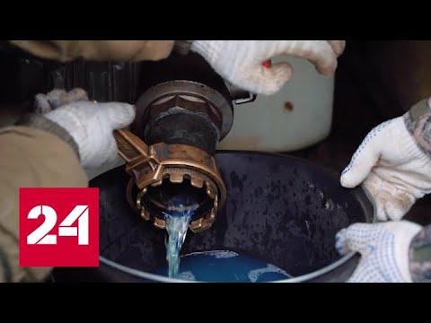 По следам топливных преступлений. Специальный репортаж Артура Ходырева - Россия 24