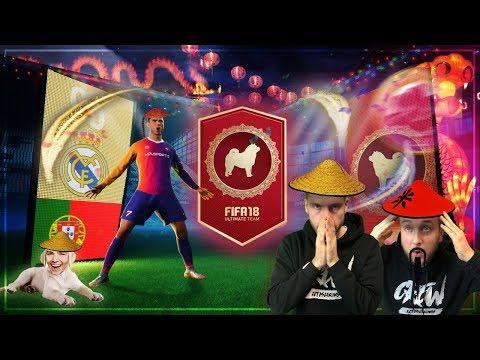 FIFA 18: LUNAR NEW YEAR PACK OPENING ESKALATION + NEUE SBC´s 😱🔥
