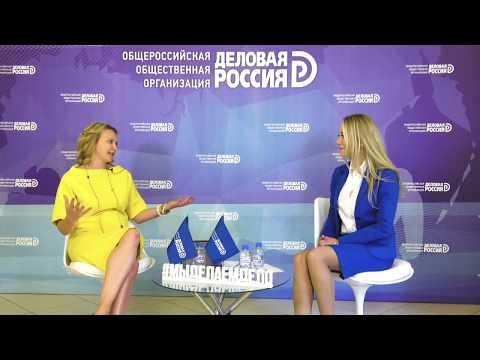 Татьяна Минеева на Съезде 2019