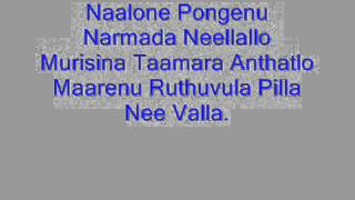 Naalone Pongenu Narmada Song With Lyrics .....