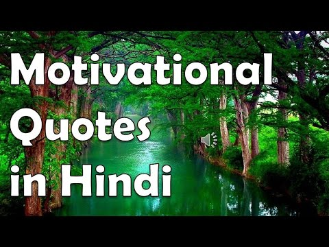 quotes4all from youtube free mp3 music download