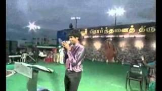 Pavangal Pokkavae (Song) - Samuel Dhinakaran