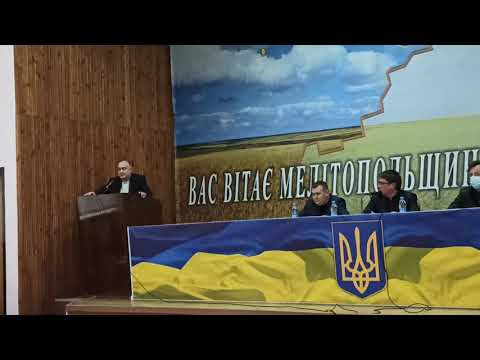 РИА Мелитополь: ЦРБ