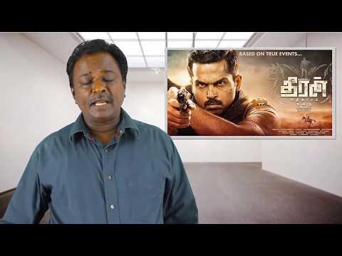 Theeran Adhigaaram Ondru  Review - Karthi...
