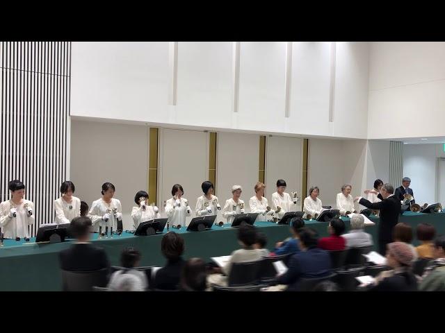 ハンドベルHandbell, Sonatina No.1, Kobe YMCA Bell-choir, 2019 Dec
