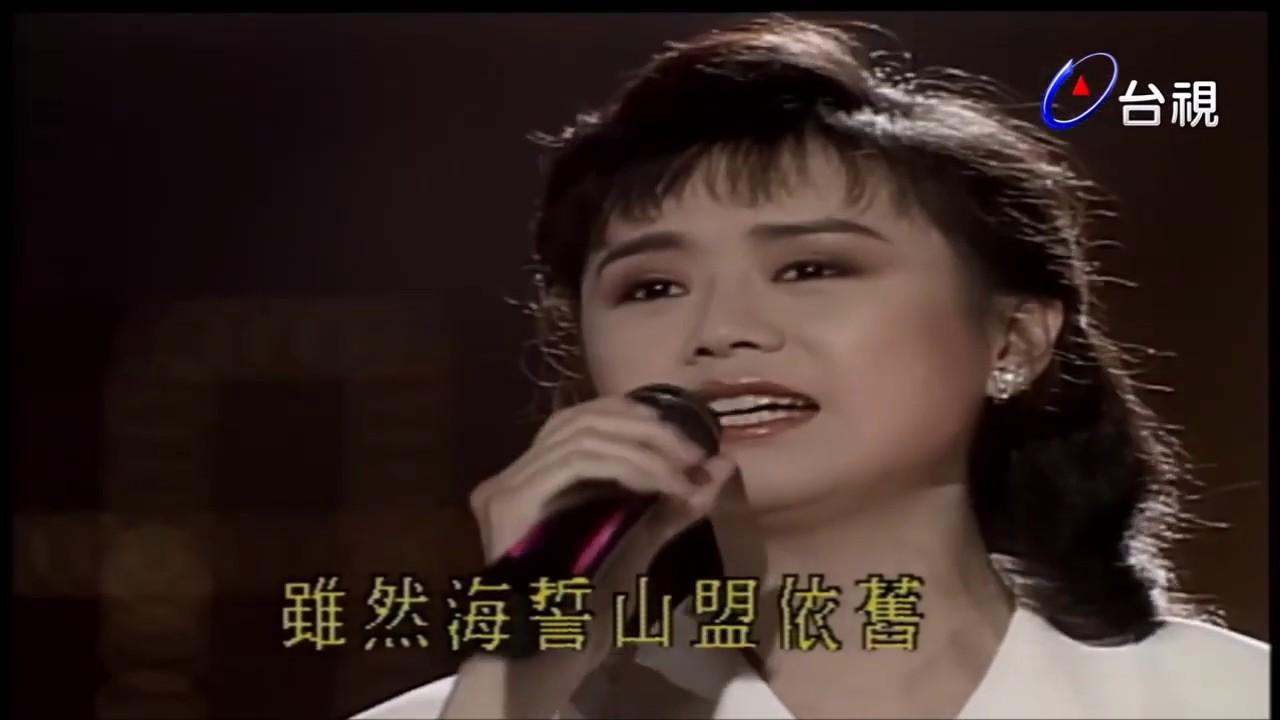 李碧華 讓我看看愛情的樣子(LIVE版) - YouTube