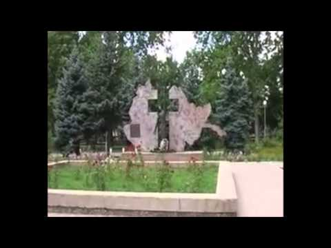 знакомства украина измаил