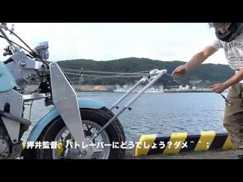 全輪駆動バイク「ARUKINASU200 AWD」