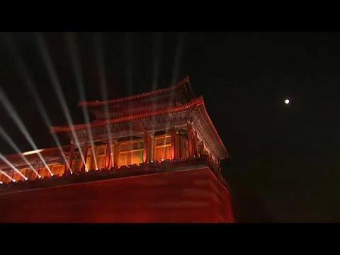 شاهد كيف أضيء متحف القصر في بكين للاحتفال بمهرجان الفانوس الصيني…  - نشر قبل 3 ساعة