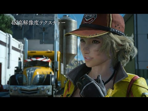 FINAL FANTASY XV WINDOWS EDITION Gamescom 2017 Trailer