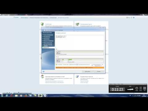 Простой способ клонирования жесткого или SSD диска с помощью Acronis True Image