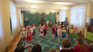 Праздник Новый Год в детском саду 2017/2018.