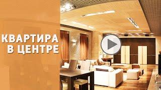 видео Квартиры и гостиницы в Санкт-Петербурге