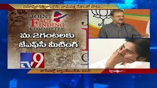 Pawan Kalyan pays tribute to Ambedkar @ Tank Bund - TV9 Trending