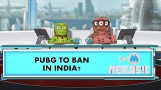 9XM Newsic   Will P.U.B.G Get Banned   Bade   Chote
