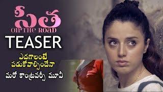 Latest Telugu Movie Trailers 2019 | Sita on the Road Telugu Trailer | Gayathri Gupta | Filmylooks