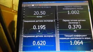 расход воздуха на приоре 1.6 V16