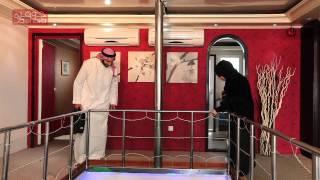 Al Jawhara Floating Suites