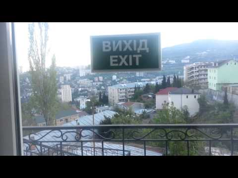 Пасха в Бутик-Отеле на Тимирязева. Ялта